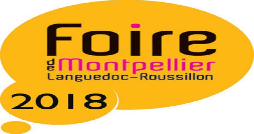 نمایشگاه MONTPELLIER LANGUEDOC-ROUSSILLON 2018 فرانسه