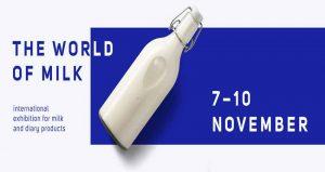 نمایشگاه شیر و لبنیات THE WORLD OF MILK 2018 بلغارستان