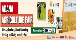 نمایشگاه کشاورزی ودام وطیور ADANA AGRICULTURE FAIR 2018 ترکیه