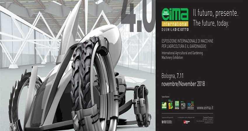 نمایشگاه بین المللی ماشین آلات کشاورزی EIMA INTERNATIONAL 2018 ایتالیا
