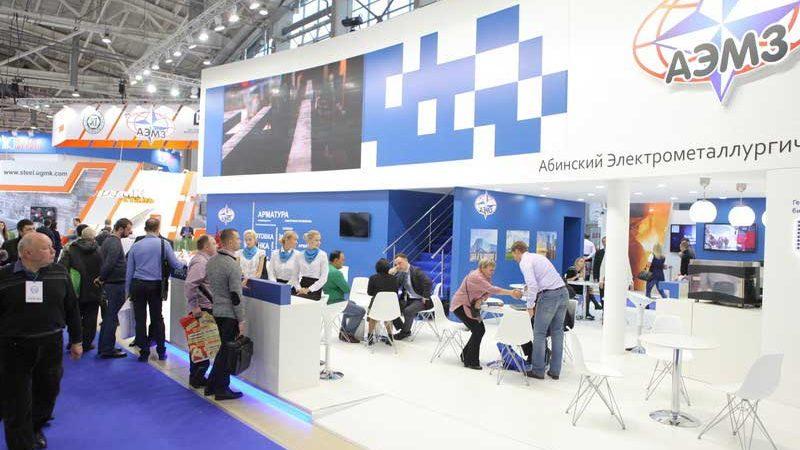 نمایشگاه فلزات METAL-EXPO 2018 روسیه