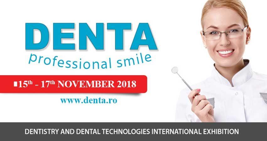 نمایشگاه بین المللی تجهیزات، مواد و فن آوری های دندانپزشکی DENTA 2018 رومانی