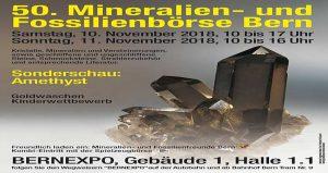 نمایشگاه فسیل ها و مواد معدنی BERNER FOSSILIEN – UND MINERALIENBÖRSE 2018 سوئیس