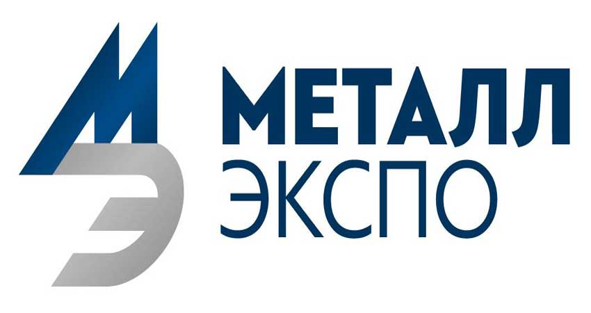 نمایشگاه فلزات METAL EXPO 2018 روسیه