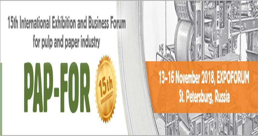نمایشگاه صنایع کاغذ و پالپ و جنگل داری PAP-FOR RUSSIA 2018 روسیه