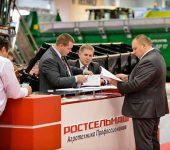 نمایشگاه صنایع غذایی و کشاورزی YUGAGRO 2018 روسیه