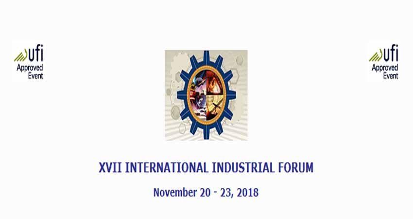 نمایشگاه تجهیزات و ماشین آلات فلزکاری و صنعتی INTERNATIONAL INDUSTRIAL FORUM 2018 اوکراین