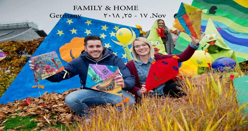 نمایشگاه خانه و خانواده FAMILY & HOME 2018 آلمان