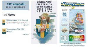نمایشگاه تمبر ،سکه ، مدال ، کارت پستال VERONAFIL 2018 ایتالیا