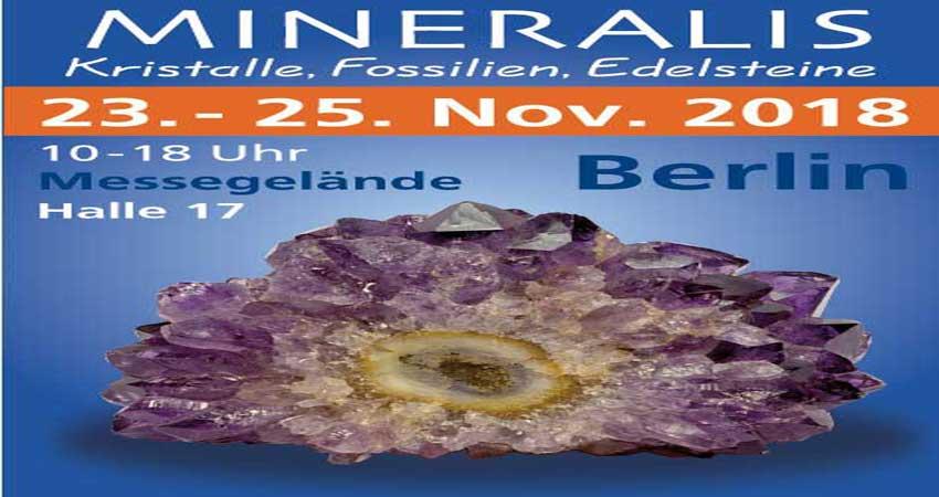نمایشگاه مواد و سنگ های معدنی MINERALIS – BERLIN 2018 آلمان