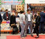 نمایشگاه صنایع غذایی ( تجهیزات ، فن آوری و بسته بندی و حمل و نقل) INTERFOOD SIBERIA 2018 روسیه