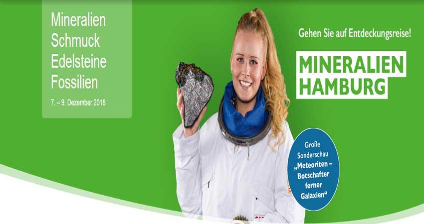 نمایشگاه بین المللی مواد معدنی، فسیل، سنگ های قیمتی MINERALIEN HAMBURG 2018 آلمان