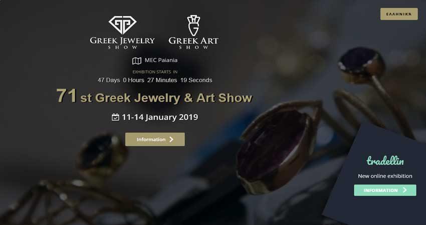 نمایشگاه جواهرات GREEK JEWELRY SHOW 2019 یونان