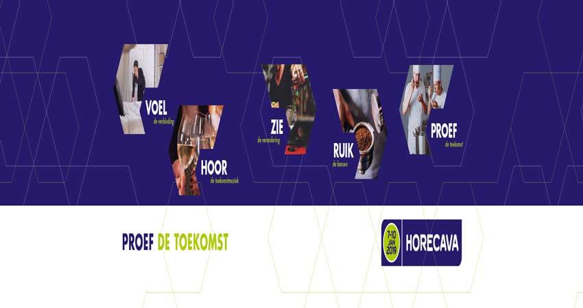 نمایشگاه بین المللی صنعت هتل و پذیرایی HORECAVA 2019 هلند