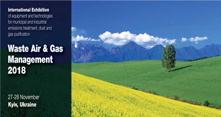 کنفرانس مدیریت و تصفیه پسماندهای گازی و هوایی WASTE AIR & GAS MANAGEMENT 2018 اوکراین