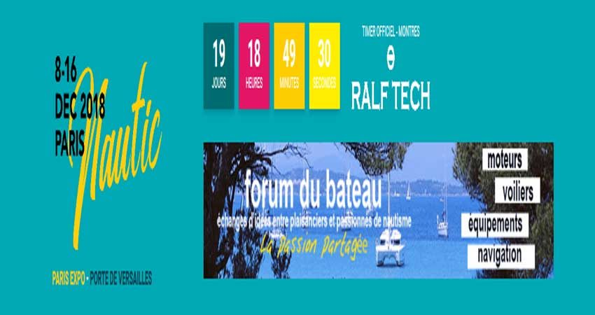 نمایشگاه قایق و سرگرمی NAUTIC - SALON NAUTIQUE DE PARIS 2018 فرانسه