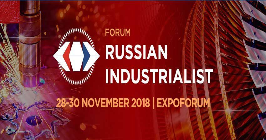 نمایشگاه و کنفرانس ماشین آلات و ابزارهای مکانیکی RUSSIAN INDUSTRIALIST 2018 روسیه