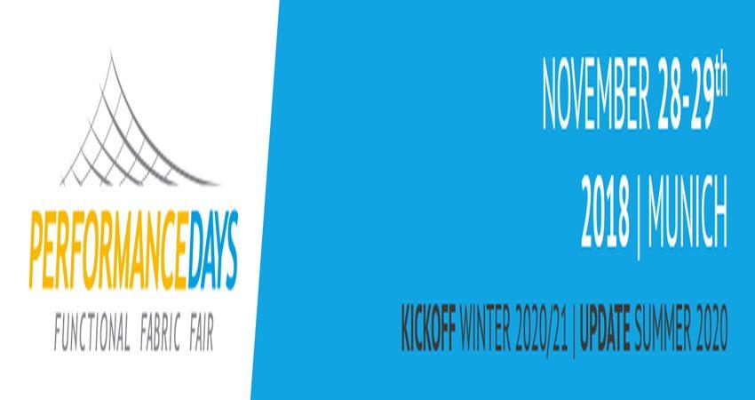 نمایشگاه اختصاصی پارچه PERFORMANCE DAYS 2018 آلمان