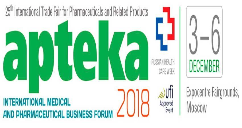 نمایشگاه بین المللی دارو و فناوری های جدید پزشکی APTEKA MOSCOW 2018 روسیه