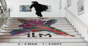 نمایشگاه بین المللی محصولات چرمی I.L.M SUMMER/WINTER STYLES 2019 آلمان