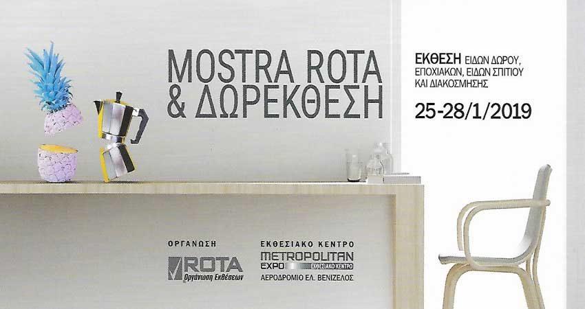 نمایشگاه طراحی داخلی و دکوراسیون MOSTRA ROTA 2019 یونان