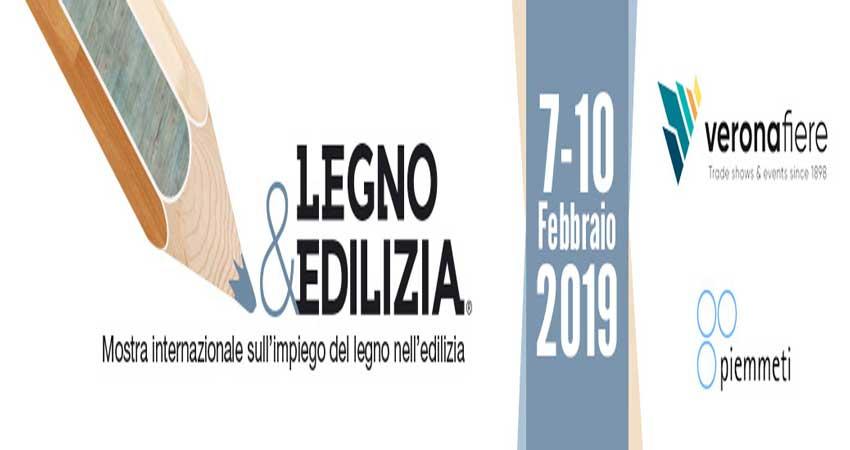 نمایشگاه چوب و ساختمان LEGNO & EDILIZIA 2019 ایتالیا