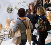 نمایشگاه بین المللی جواهرو زیور آلات BIJORHCA PARIS 2019 فرانسه