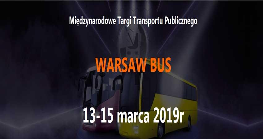 نمایشگاه حمل و نقل عمومی WARSAW BUS 2019 لهستان