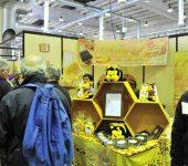 نمایشگاه بین المللی تجارت زنبور عسل، محصولات و تجهیزات APIMELL 2019 ایتالیا