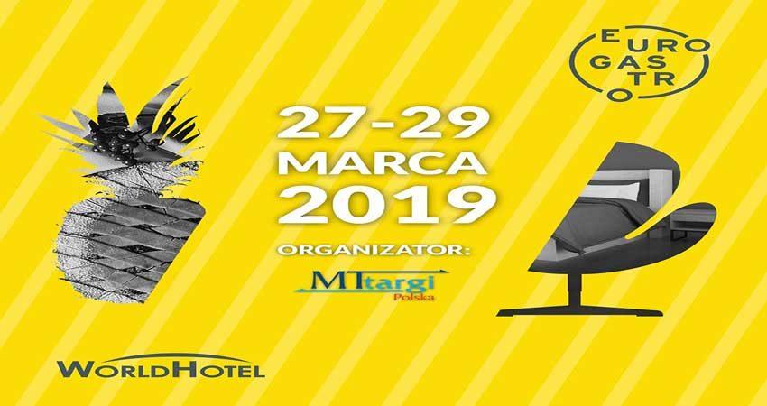 نمایشگاه بین المللی تجهیزات هتلداری WORLDHOTEL 2019 لهستان