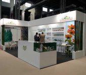 نمایشگاه سلامت و محصولات طبیعی EXPO ECO SALUD 2019 اسپانیا