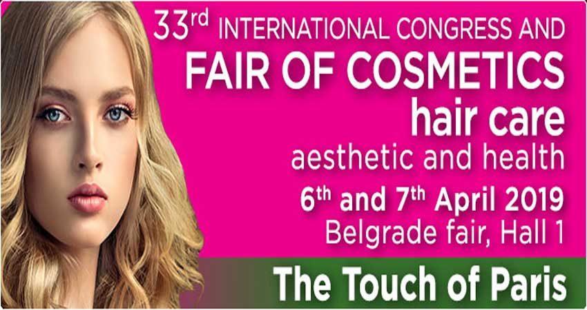 نمایشگاه و کنفرانس لوازم آرایشی و بهداشتی FAIR OF COSMETICS صربستان