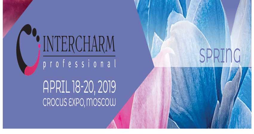 نمایشگاه بین المللی عطر و لوازم آرایشی INTERCHARM 2019 روسیه