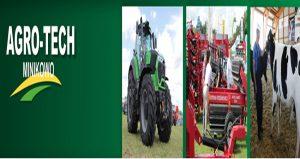 نمایشگاه بین المللی کشاورزی AGRO-TECH MINIKOWO 2019 لهستان