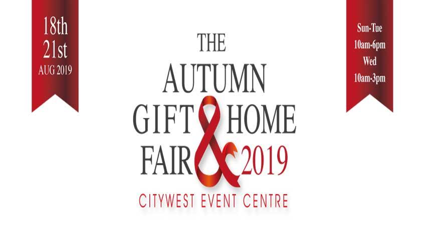 نمایشگاه هدایا و لوازم منزل AUTUMN GIFT & HOME FAIR 2019 ایرلند