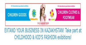 نمایشگاه کودک CHILDHOOD 2019 قزاقستان