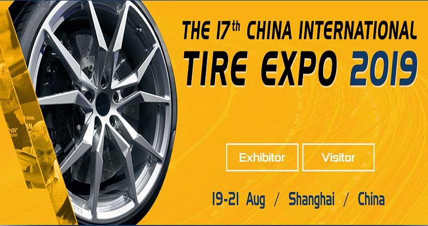 نمایشگاه تایر و لاستیک CITEXPO 2019 چین