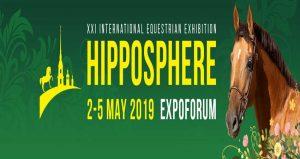 نمایشگاه بین المللی اسب HIPPOSPHERE 2019 روسیه