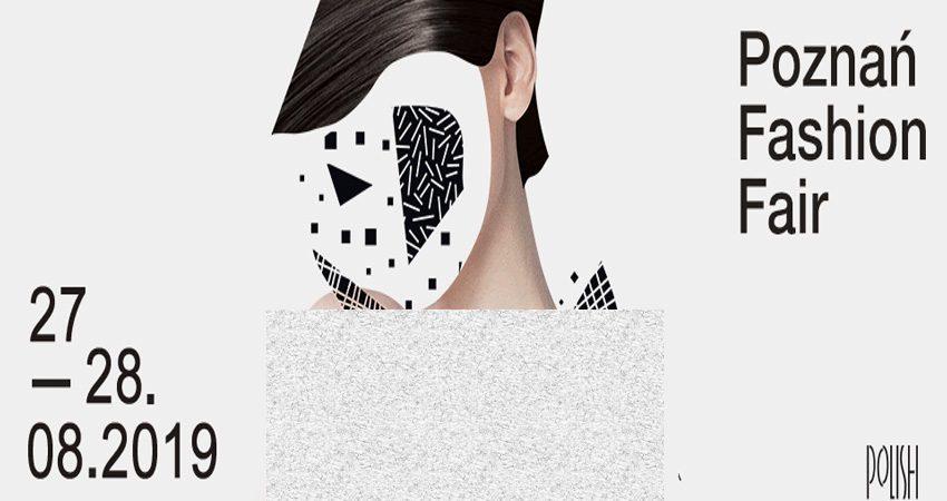 نمایشگاه مد و پوشاک چرمی BTS TRADE FAIR 2019 لهستان