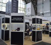 نمایشگاه ساعت و جواهرات WATCHES & JEWELLERY - HODINY A KLENOTY 2019 جمهوری چک