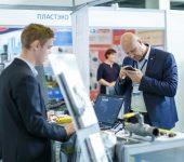 نمایشگاه بین المللی سیستم های آبرسانی و لوله کشی AQUAPROM-URAL 2019 روسیه