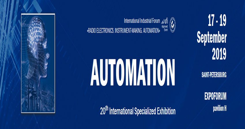 نمایشگاه اتوماسیون صنعتی AUTOMATION ST. PETERSBURG 2019 روسیه
