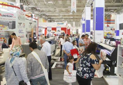 نمایشگاه های تبلیغات ، بازاریابی و خدمات تجاری در دنیا