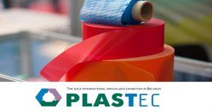 نمایشگاه بین المللی تجهیزات و مواد پلیمری PLASTEC MINSK 2019 بلاروس