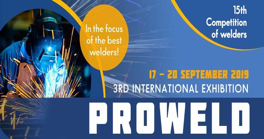 نمایشگاه تجهیزات و تکنولوژی جوشکاری PROWELD 2019 بلاروس