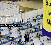 نمایشگاه محیط زیست و انرژی ENVIRONMENT & ENERGY TECH 2019 کره جنوبی