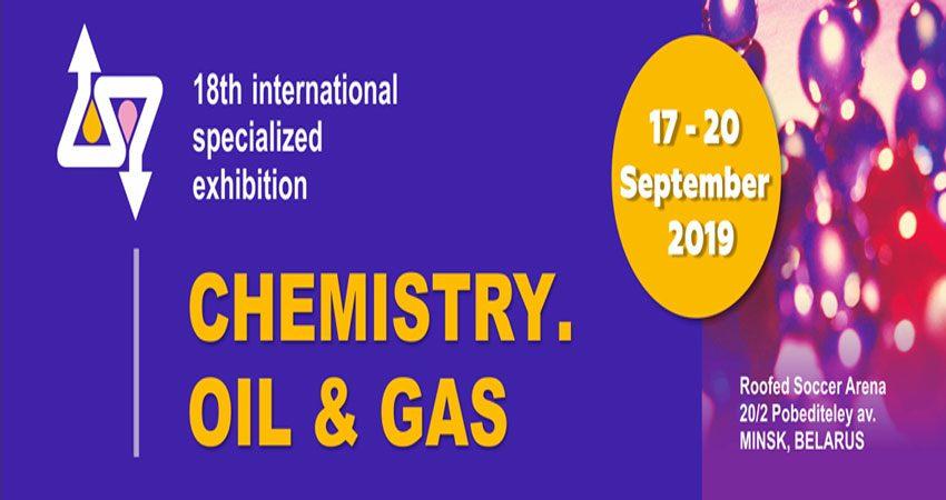نمایشگاه بین المللی شیمی، نفت و گاز CHEMISTRY. OIL & GAS 2019 بلاروس