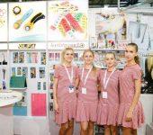 نمایشگاه نساجی ALLTEX - THE WORLD OF TEXTILE 2019 اوکراین