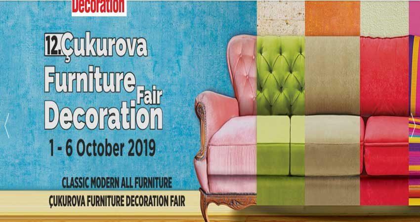 نمایشگاه مبلمان و دکوراسیون ADANA FURNITURE - DECORATION FAIR 2019 ترکیه
