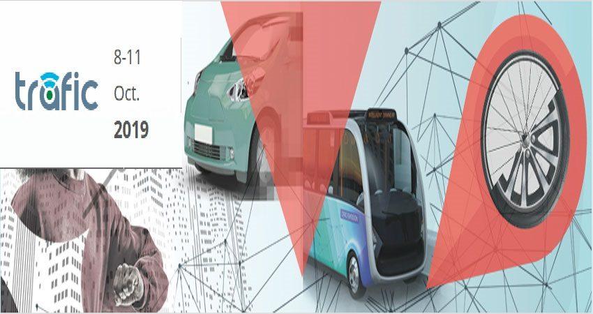 نمایشگاه بین المللی ایمنی جاده و ترافیک TRAFIC 2019 اسپانیا